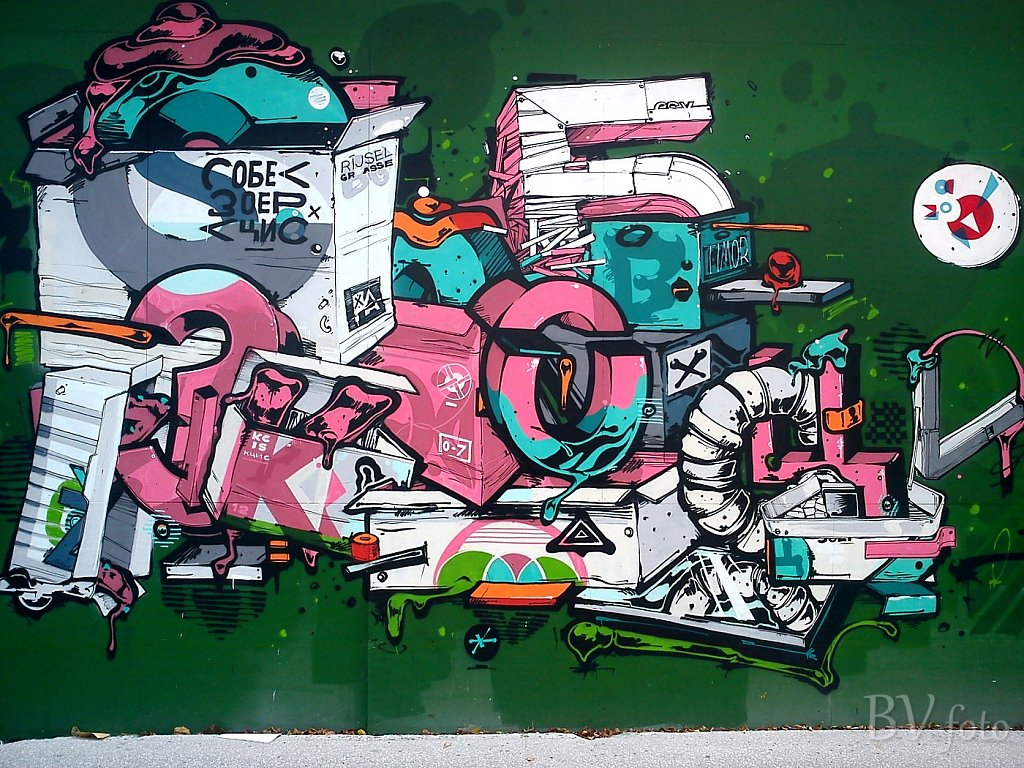 Metro Futurisme, Sdr. Blvrd, Kbh